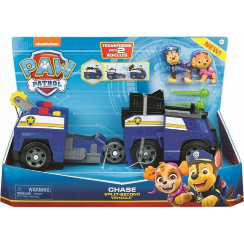 Spin Master Paw Patrol Split-Second Vehicle Chase