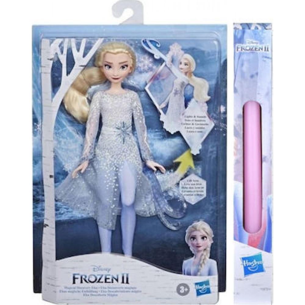 Λαμπάδα Disney Frozen II Magical Discovery Elsa E8569 Hasbro