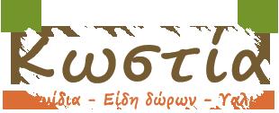 kostiashop.gr
